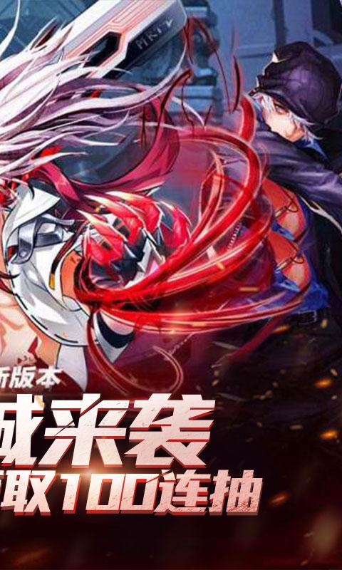 绅士江湖百抽版(送v12)游戏截图2