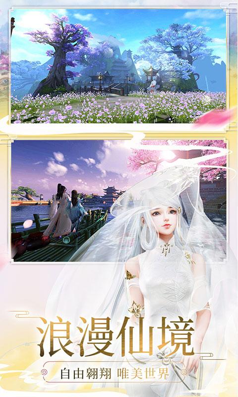 天灵诀打金版(送v3)游戏截图5