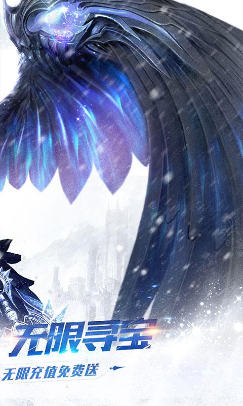天使纪元送无限充值(满v)游戏截图2