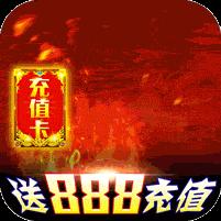 武林争霸战法高爆版(满v)