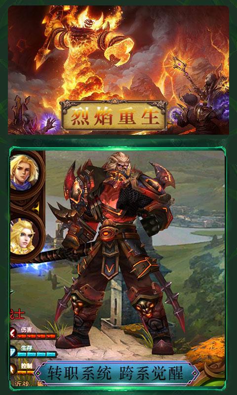 武圣(送v12)游戏截图3