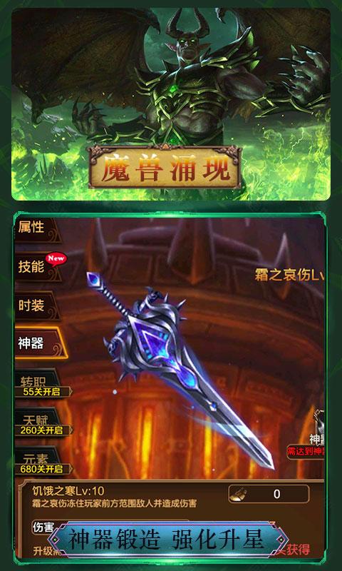 武圣(送v12)游戏截图5