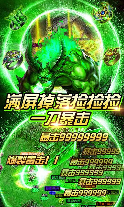 武圣传奇送648元充值(满v)游戏截图4