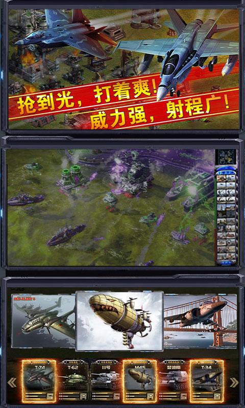 王者纷争送999天启坦克(满v)游戏截图3