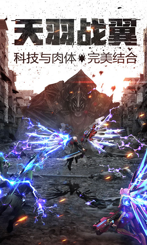 王者英雄之枪战传奇超V版(送v7)游戏截图2