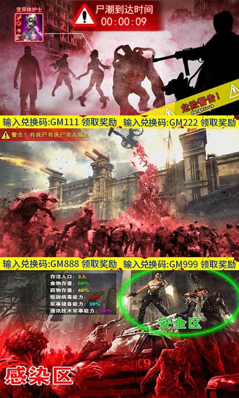 王者英雄之枪战传奇送火麒麟(GM版)游戏截图2