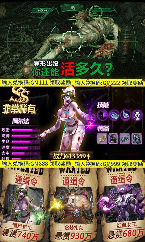 王者英雄之枪战传奇送火麒麟(GM版)游戏截图5