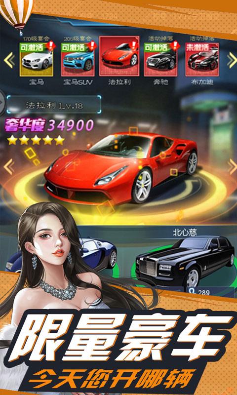 心动女生GM版(GM版)游戏截图4