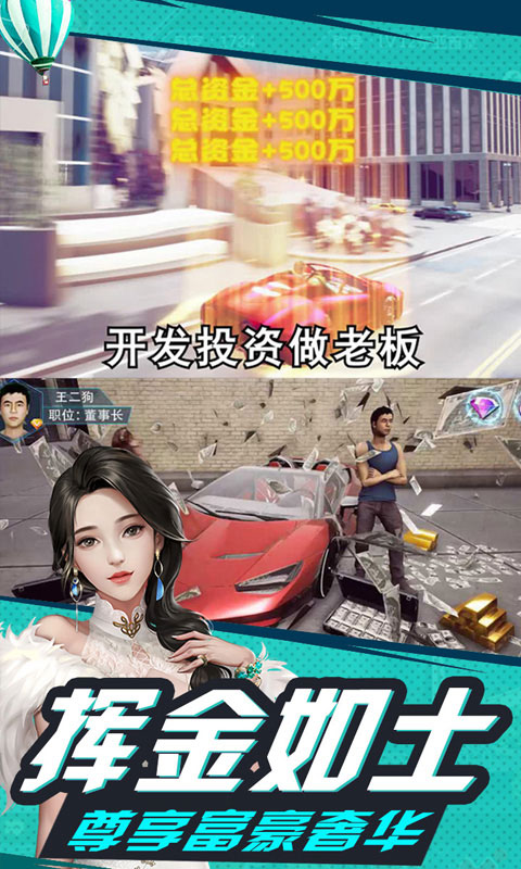 心动女生GM版(GM版)游戏截图5