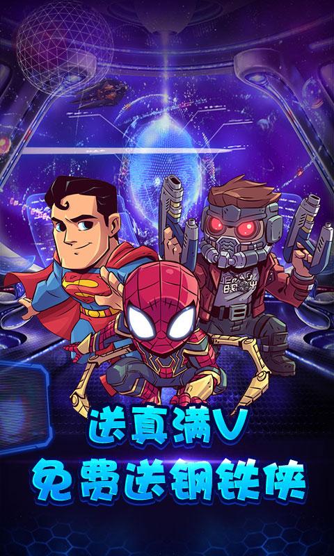小鸟超神:复仇英雄联盟王者版(GM版)游戏截图2