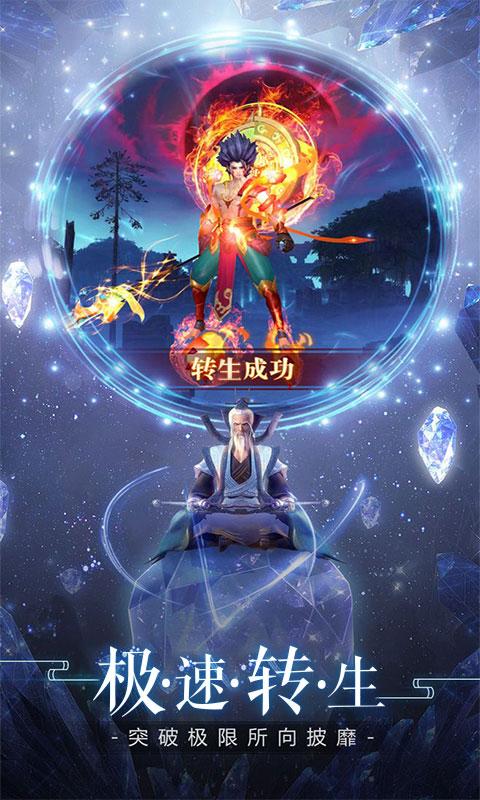 小小武神(送v10)游戏截图5