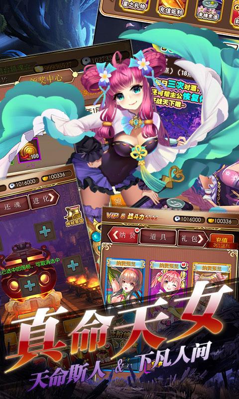 一飞冲天御姐无双(GM版)游戏截图5