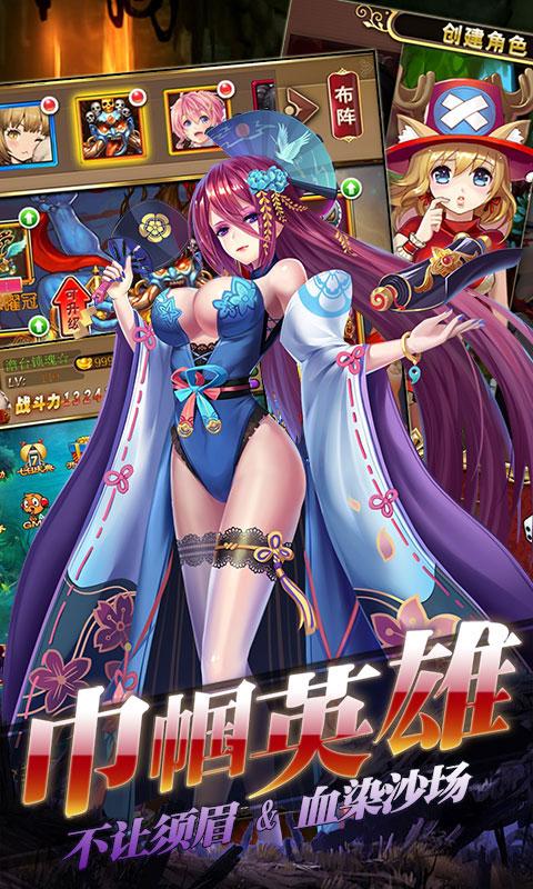 一飞冲天御姐无双(GM版)游戏截图4