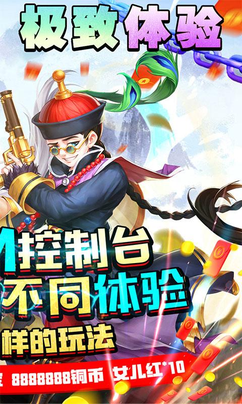 真江湖HDGM管理玩法(GM版)游戏截图2