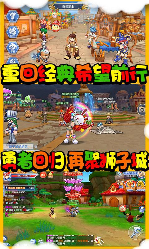 最Q幻想送无限充值(GM版)游戏截图3