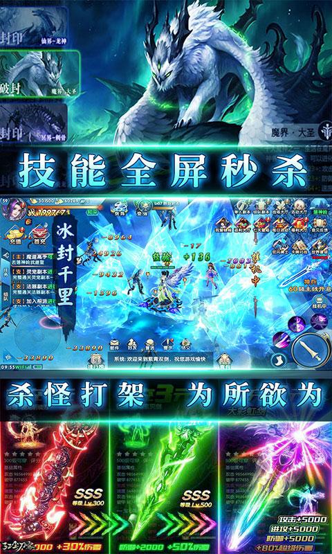 紫青双剑特购打宝版(满v)游戏截图5