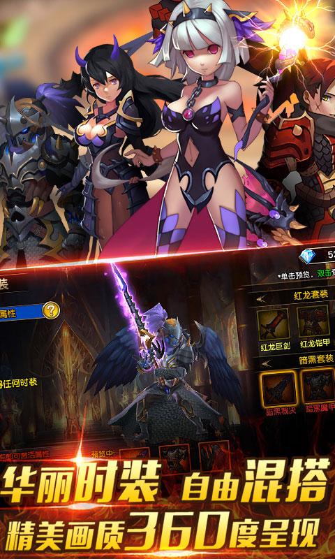 帝国捍卫者超V版(满v)游戏截图3