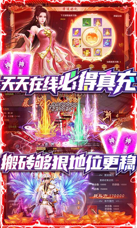 诸世王者打工人魂版(满v)游戏截图3