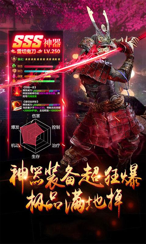 战神新世纪无限钻石(满v)游戏截图1