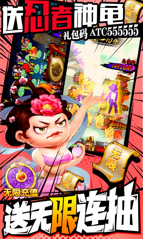 作妖计鬼畜连抽版(送v11)游戏截图5